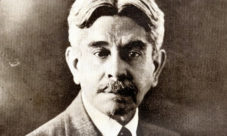 Alberto Masferrer (Biografía)