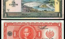 Billete de un Colón salvadoreño
