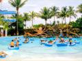 Termos del Río (parque acuático)