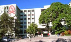 Principales universidades de El Salvador