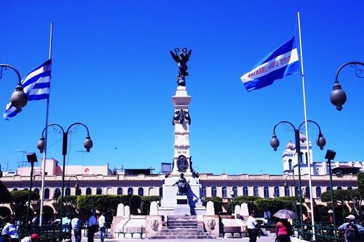 ¿Cuándo fue la independencia de El Salvador?