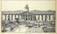 Historia de la Alcaldía Municipal de Santa Ana