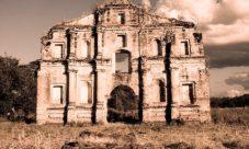 Iglesia la Portada de Ostua