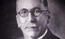 Pío Romero Bosque (biografía)