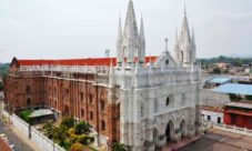 Catedral Metropolitana de Santa Ana